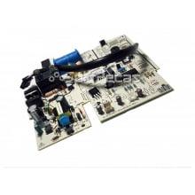 Placa Evaporadora Electrolux fria PI09F Cod 2709ICBA206 32390713