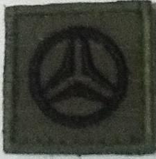 Distintivo do QOCON Bordado com Velcro